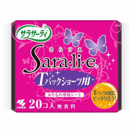 サラサーティ SARALIE(さらりえ) Tバックショーツ用 20枚入り40個セット【お取り寄せ】(4987072013106-40)