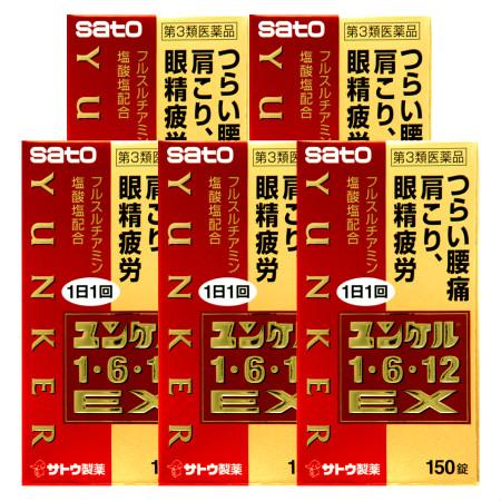 【第3類医薬品】 ユンケル1・6・12EX 150錠 【5個セット】【お取り寄せ】(4987316028996-5)