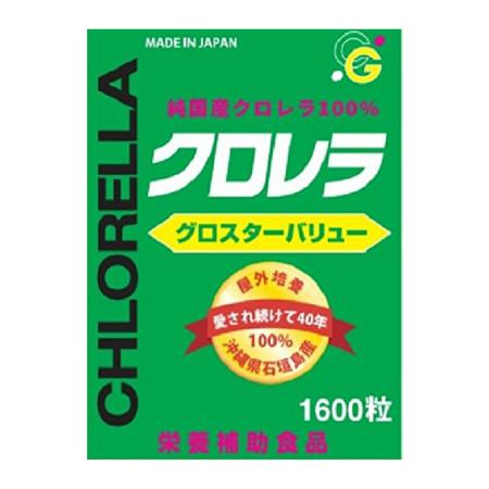 クロレラ グロスターバリュー 1600粒 6個セット(4964297370313-6)