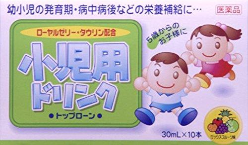 【第3類医薬品】トップローン 30mL×10 【9個セット】【お取り寄せ】(4975979203027-9)