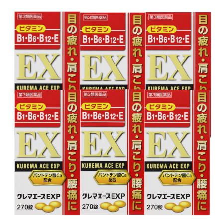 【第3類医薬品】クレマエースEXP 270錠 【6個セット】【お取り寄せ】(4987299226716-6)