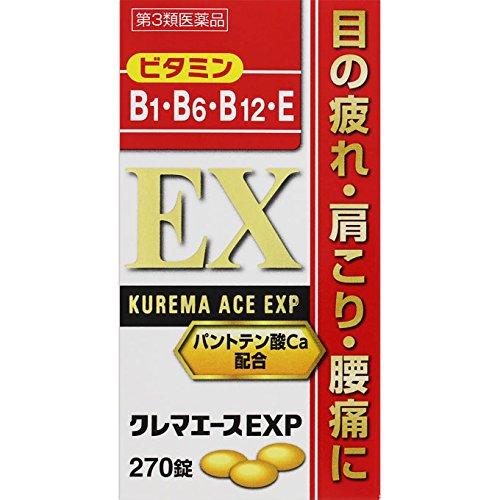 【第3類医薬品】クレマエースEXP 270錠 【8個セット】【お取り寄せ】(4987299226716-8)