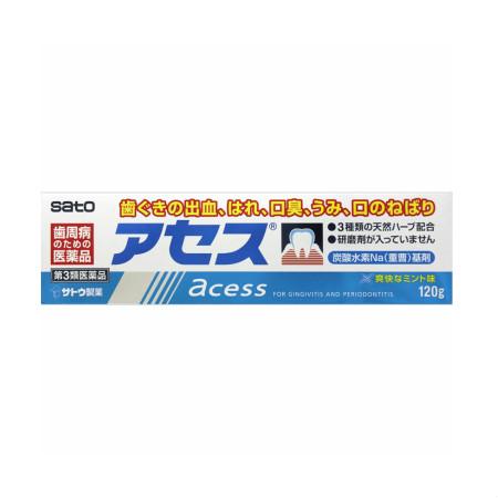 【第3類医薬品】アセス 120g【8個セット】【お取り寄せ】(4987316003580-8)