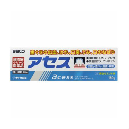 【第3類医薬品】アセス 160g 【8個セット】【お取り寄せ】(4987316003597-8)