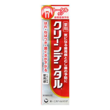クリーンデンタルLトータルケア 100g [医薬部外品] 【8個セット】【お取り寄せ】(4987107622907-8)