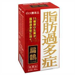 【第2類医薬品】扁鵲 2g×60包 【5個セット】【お取り寄せ】(4987117670417-5)