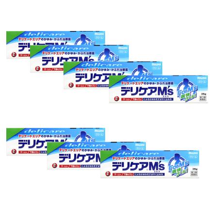 【第3類医薬品】デリケアM's 35g x7個セット *お取り寄せ*(4987426002459-7)