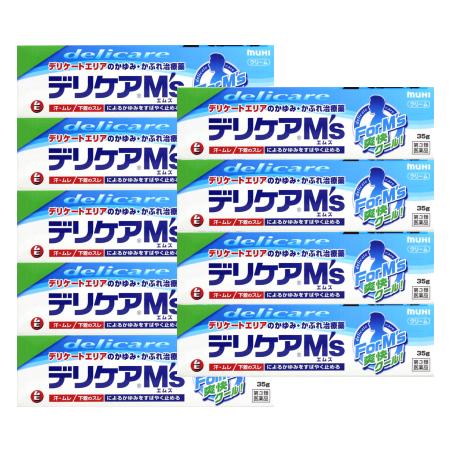 【第3類医薬品】デリケアM's 35g x9個セット *お取り寄せ*【コンビニ等受取可】(4987426002459-9)