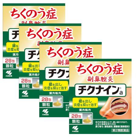 【第2類医薬品】チクナイン 28包 【4個セット】【お取り寄せ】(4987072077375-4)