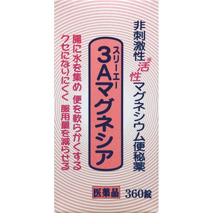 【第3類医薬品】3Aマグネシア 360錠 ×4個セット *お取り寄せ*(4968760301286-4)