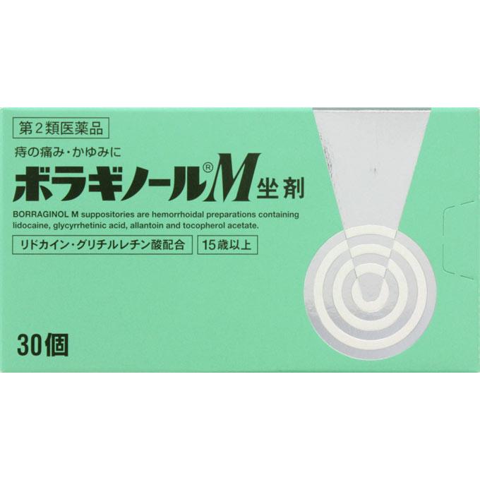 【第2類医薬品】ボラギノールM坐剤 30個 【5個セット】【お取り寄せ】(4987123134811-5)