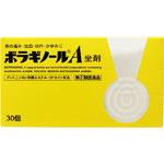 【第(2)類医薬品】ボラギノールA坐剤 30個 x4個セット *お取り寄せ*(4987123134774-4)