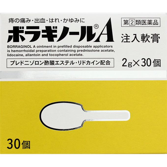 【第(2)類医薬品】ボラギノールA注入軟膏 2g×30×5個セット *お取り寄せ*(4987123141345-5)