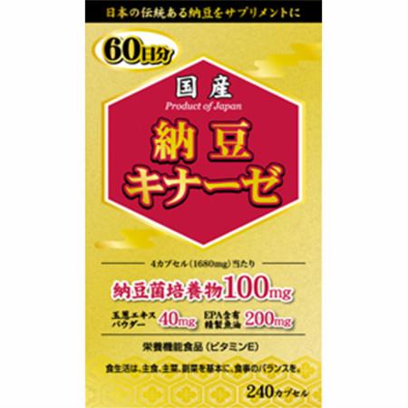 タモン 国産 納豆キナーゼ 240カプセル(60日分) 【3個セット】【お取り寄せ】(4987656132704-3)