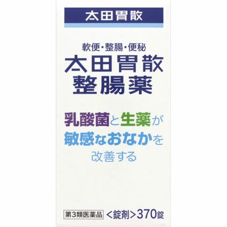 【第3類医薬品】太田胃散整腸薬 370錠 ×4個セット【お取り寄せ】(4987033703077-4)