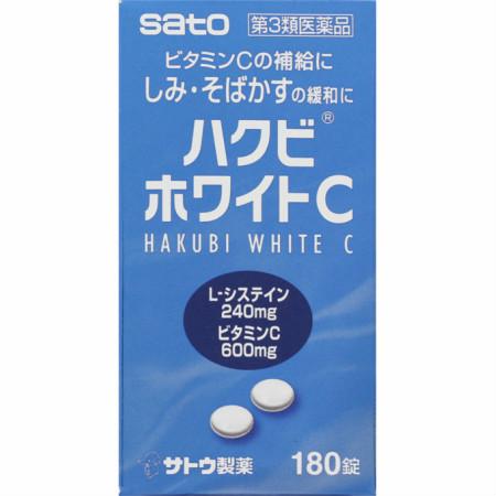 【第3類医薬品】ハクビホワイトC 180錠 【5個セット】【お取り寄せ】(4987316025292-5)