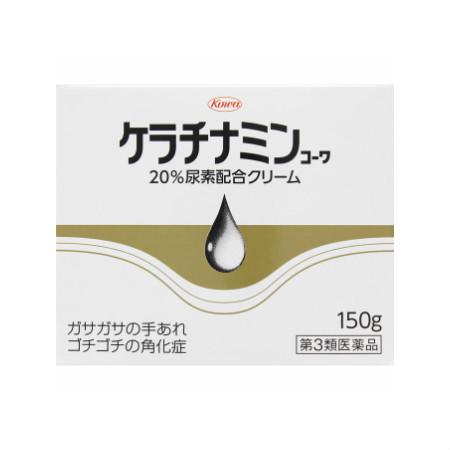 【第3類医薬品】ケラチナミンコーワ20%尿素配合クリーム 150g 【10個セット】【お取り寄せ】(4987067227808-10)