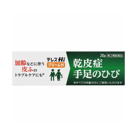 【第2類医薬品】テレスHiクリームH 20g 【4個セット】【お取り寄せ】(4987123703185-4)