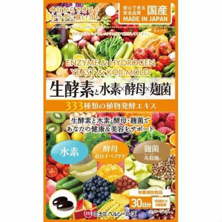 生酵素と水素×酵母×麹菌615mg×60球 10個セット 【お取り寄せ】(4945904018538-10)