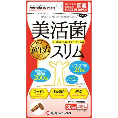 美活菌スリム 341mg×60球 8個セット 【お取り寄せ】(4945904018507-8)