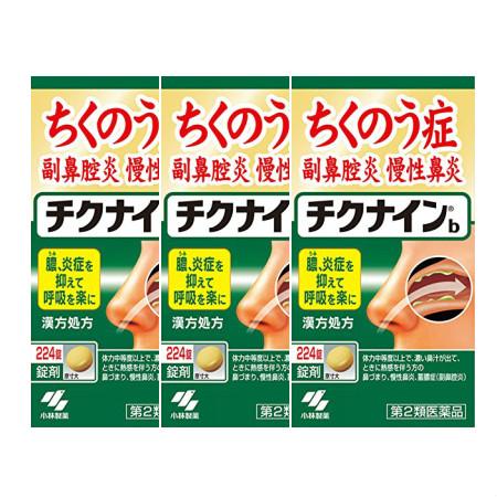 【第2類医薬品】小林製薬 チクナインb224錠(28日分) 【3個セット】【お取り寄せ】(4987072042670-3)