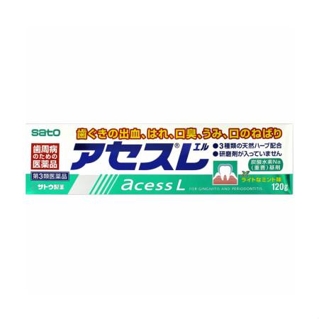 【第3類医薬品】アセスL 120g 【10個セット】【お取り寄せ】(4987316003610-10)
