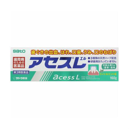 【第3類医薬品】アセスL 160g 【8個セット】【お取り寄せ】(4987316003627-8)