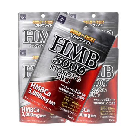 【送料無料】 ビルドファイト HMB3000 ストロングPro 150粒 【5個セット】【メール便】【お取り寄せ】(4573261220402-5)