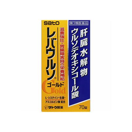 【第3類医薬品】レバウルソゴールド 70錠 【6個セット】【お取り寄せ】(4987316033686-6)
