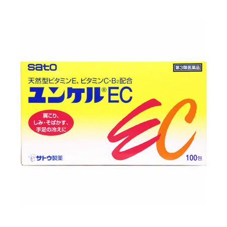 【第3類医薬品】ユンケルEC 100包 【3個セット】【お取り寄せ】(4987316029177-3)
