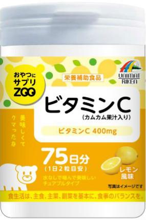 おやつサプリZOO ビタミンC 150g×10 【お取り寄せ】(4903361680453-10)