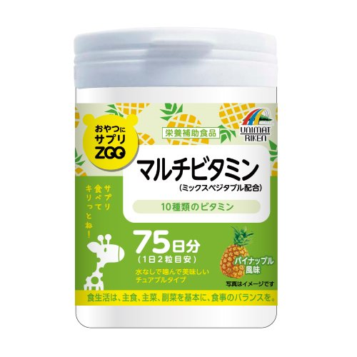 おやつサプリZOO マルチビタミン 150g×10 【お取り寄せ】(4903361680460-10)