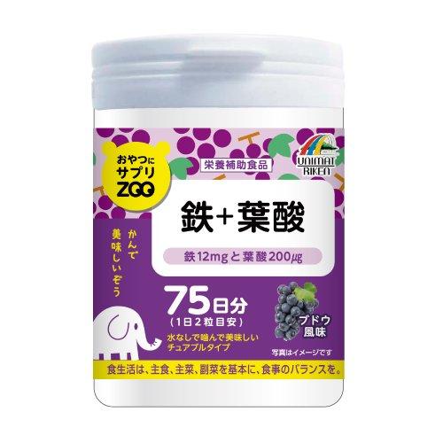 おやつサプリZOO 鉄+葉酸 150g×9 【お取り寄せ】(4903361680446-9)