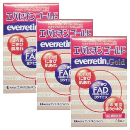 【第3類医薬品】 エバセチンゴールド 96錠 【3個セット】【お取り寄せ】(4958707000563-3)