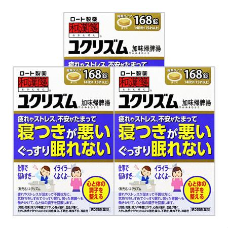 【第2類医薬品】和漢箋 ユクリズム 168錠 【3個セット】【お取り寄せ】(4987241149728-3)