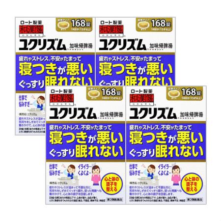 【第2類医薬品】和漢箋 ユクリズム 168錠 【4個セット】【お取り寄せ】(4987241149728-4)
