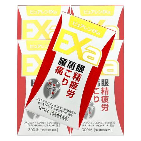 【第3類医薬品】ピュアレンEXa 300錠 【5個セット】【お取り寄せ】(4962307069042-5)