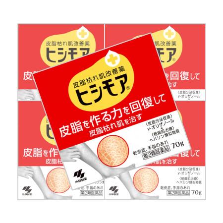 【第2類医薬品】【送料無料】 ヒシモア 70g 【5個セット】【お取り寄せ】(4987072049396-5)