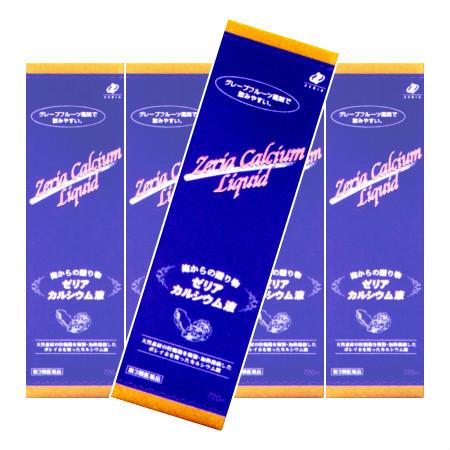 【第3類医薬品】【送料無料】 ゼリアカルシウム液 720mL 【5本セット】【お取り寄せ】(4987103041146-5)