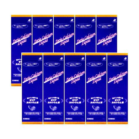 【第3類医薬品】【送料無料】 ゼリアカルシウム液 720mL 【10本セット】【お取り寄せ】(4987103041146-10)