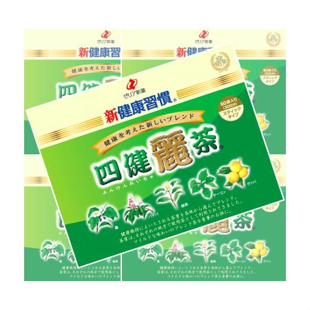 ゼリア新薬 【送料無料】 四健麗茶 60袋入 【5個セット】【お取り寄せ】(4987103049258-5)