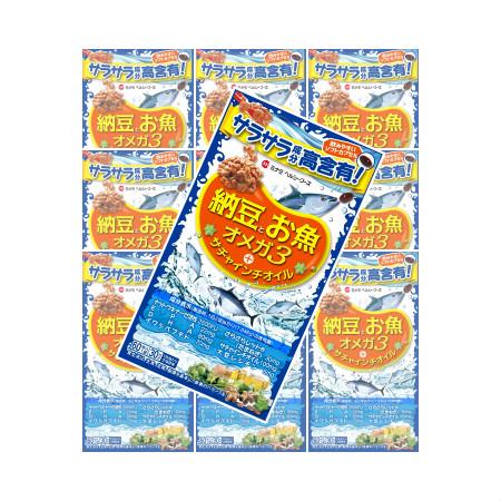 ミナミヘルシーフーズ 【送料無料】 納豆とお魚オメガ3サチャインチオイル 60球 【10個セット】【メール便】【代引不可】【お取り寄せ】(4945904018842-10)