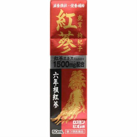 【第3類医薬品】ロスミン紅G液 50mL 【50本セット】【お取り寄せ】(4987239162418-50)