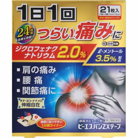 【第2類医薬品】 ビーエスバンZXテープ 21枚(7枚×3袋) 【6個セット】【お取り寄せ】※セルフメディケーション税制対象商品(4987475118187-6)