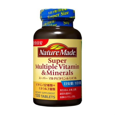 ネイチャーメイド スーパーマルチビタミン&ミネラル 120粒 【9個セット】【お取り寄せ】(4987035513711-9)