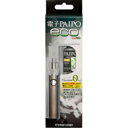 【送料無料】 電子PAIPO eco グレー 【8個セット】【メール便】【お取り寄せ】(4957669863629-8)