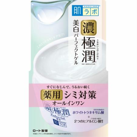 肌ラボ 濃い極潤 薬用 美白パーフェクトゲル 【10個セット】【お取り寄せ】(4987241157600-10)