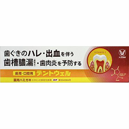 大正製薬 歯周・口腔用デントウェル 100g 【10個セット】【お取り寄せ】(4987306038417-10)