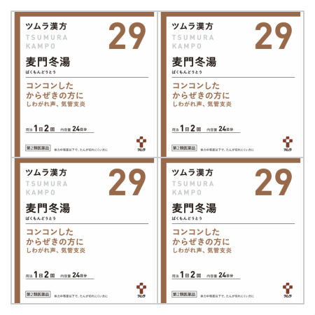 【第2類医薬品】 ツムラ漢方麦門冬湯エキス顆粒 48包 【4個セット】 【お取り寄せ】(4987138394293-4)