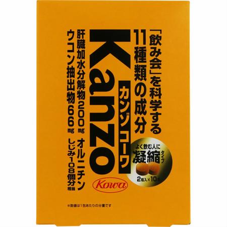 興和新薬 カンゾコーワ 粒 2粒×10包 【8個セット】【お取り寄せ】(4987067465101-8)